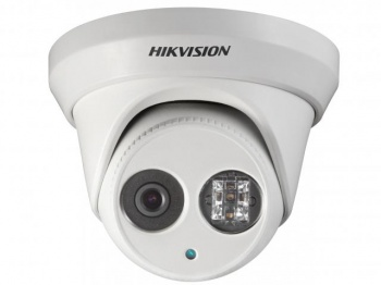 IP камера HIKVISION DS-2CD2342WD-I (4mm)