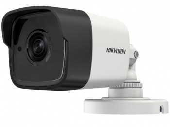 HD камера HIKVISION DS-2CE16F7T-IT (3.6 mm)